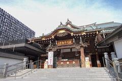 Free tour Fukagawa, Tokio