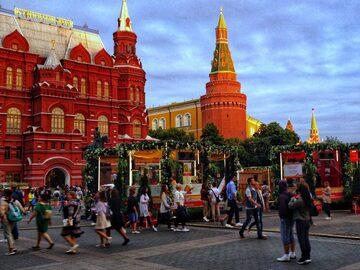 Discover Art, fun Moscow