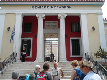 Tour gratis Negroponte: una ciudad veneciana, otomana y modern...