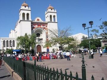 Descubre y vive el centro histórico de San Salvador