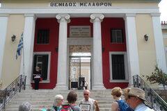 Kostenlose Tour Negroponte: Eine venezianische, osmanische und...
