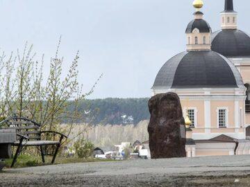 Old Tomsk tour