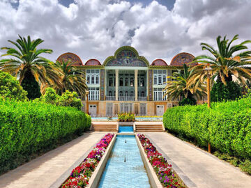 discover the hidden gens of shiraz,the most beautful city in Iran