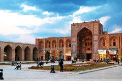 Free tour de Kerman