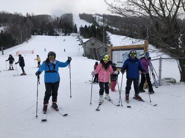 Ski de Montaña - Free Tour    ⛷