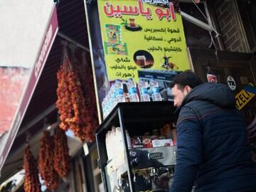 "Exploring ""little Syria"""