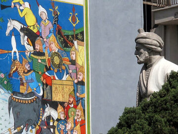 Scopri Hidden Street Arts a Teheran!