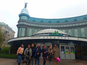 Free Tour Completo de Kiev